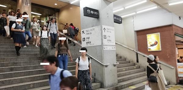 渋谷駅の急な階段(JR中央改札前)
