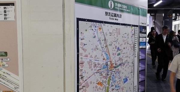 JR線渋谷駅の周辺案内マップ