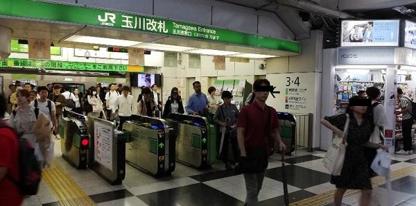 JR線渋谷駅の玉川改札