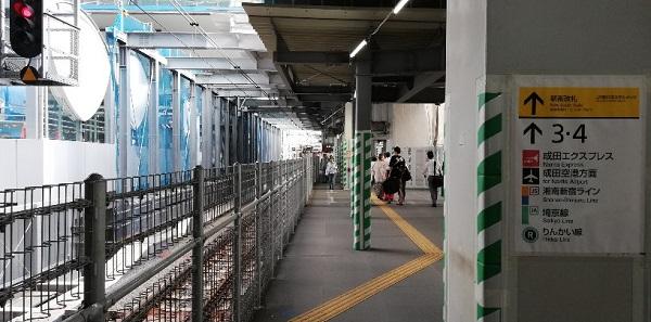 JR埼京線、渋谷駅のホーム、乗り換え経路