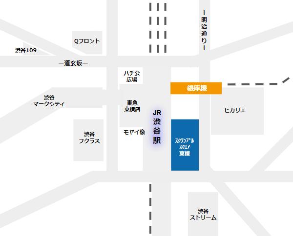 スクランブルスクエア渋谷東棟と銀座線の位置関係