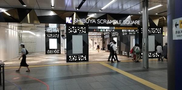 スクランブルスクエア渋谷のB3F入り口エントランス