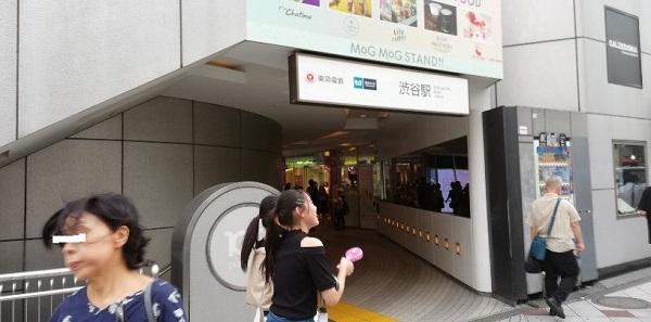 渋谷109前の「A2」地下出入口