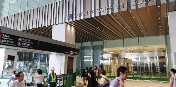 渋谷駅地下出口B6(スクランブルスクエア連結部分)