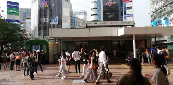 渋谷駅地下出口A8(ハチ公広場)
