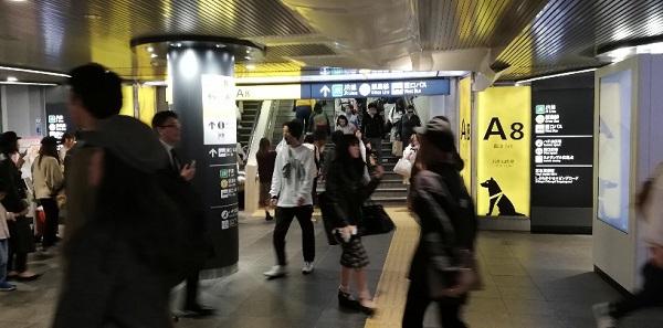 渋谷駅地下出口8(ハチ公前出口)
