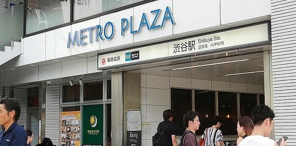 渋谷駅地下出口B1