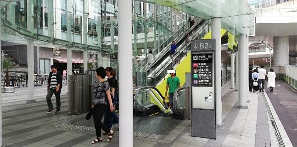 渋谷駅地下出口C2(渋谷ストリーム前)
