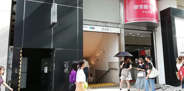 渋谷駅の地下出口A1(渋谷駅の地下出口A1(東宝シネマズ前)