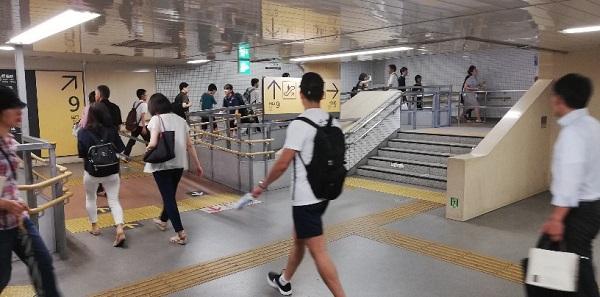 渋谷駅地下出口9