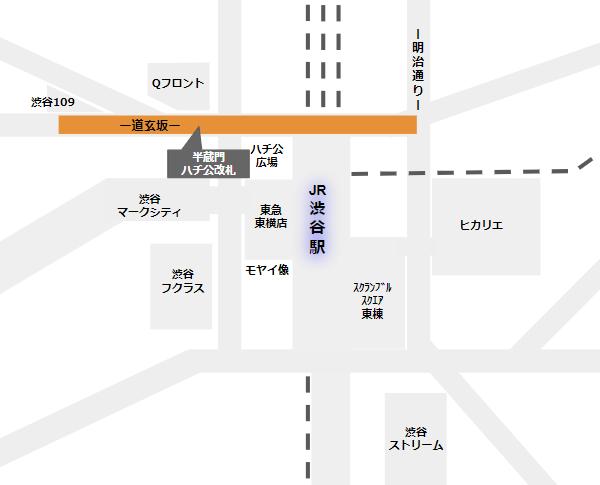 渋谷駅の地下通路の位置(道玄坂の下)