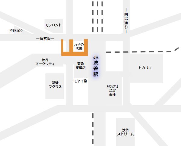 渋谷駅の地下通路の位置(ハチ公広場の下)
