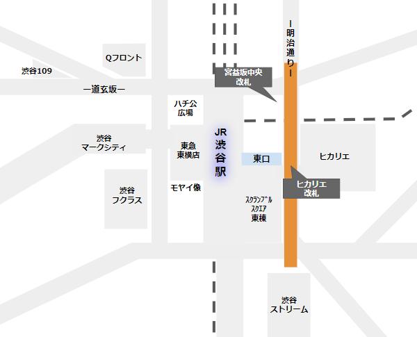 渋谷駅の地下通路の位置(明治通りの下)