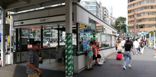 渋谷駅の地下出口9