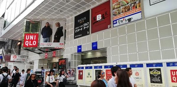 渋谷駅の地下出口A0(渋谷駅の地下出口A0プライム口)