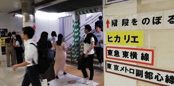 渋谷駅の銀座線降車専用改札前の段差