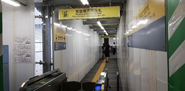 渋谷駅、銀座線の宮益坂方面改札