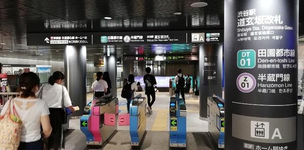渋谷駅、半蔵門/田園都市線の道玄坂改札