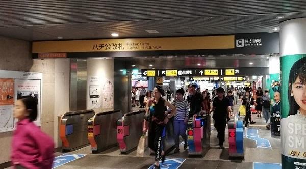 渋谷駅、半蔵門/田園都市線のハチ公改札