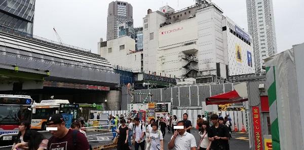 JR渋谷駅の宮益坂口