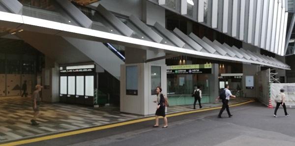 渋谷駅の東口(スクランブルスクエア東棟前)