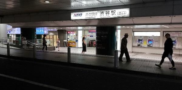 京王井の頭線、渋谷駅の西口改札