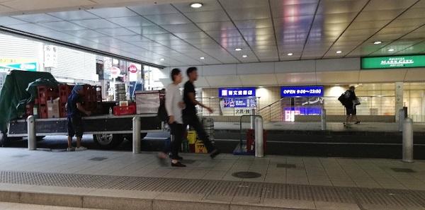 井の頭線、渋谷駅の西口改札前(本屋前)
