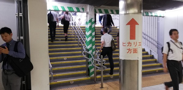渋谷駅のJR中央改札前の通路、段差階段