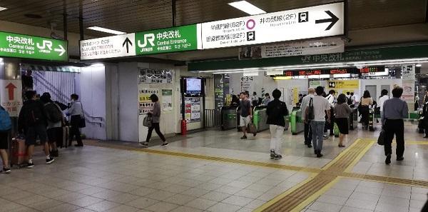 渋谷駅のJR線中央改札前のスペース
