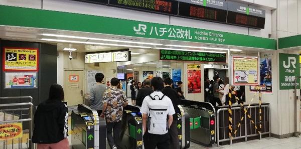 JR渋谷駅のハチ公改札