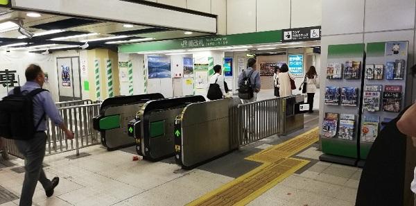 渋谷駅のJR線南改札