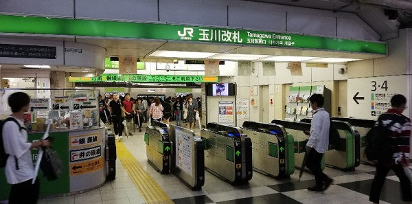 JR渋谷駅の玉川改札