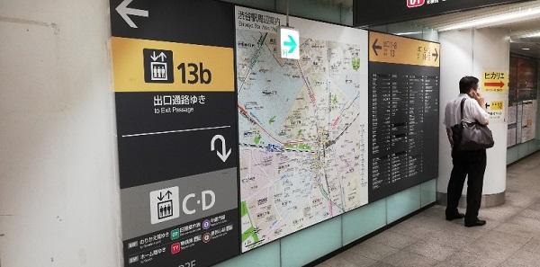 渋谷駅の改札前の周辺案内マップ