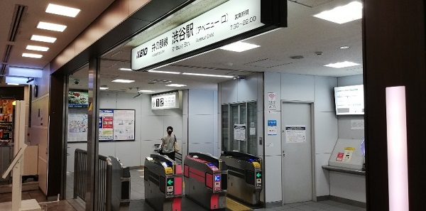 京王井の頭線渋谷駅のアベニュー口改札
