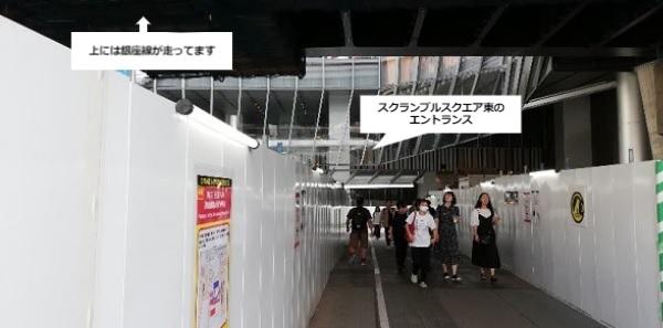 渋谷駅宮益坂口、銀座線の高架下