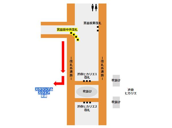 宮益坂中央改札からスクランブルスクエアへ向かう経路