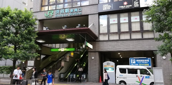渋谷駅の新南口(ホテルメッツ)