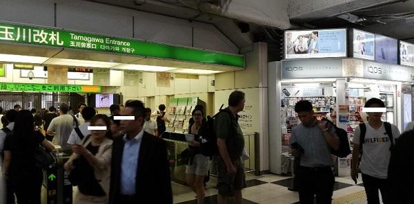 JR渋谷駅、玉川改札前(売店前)