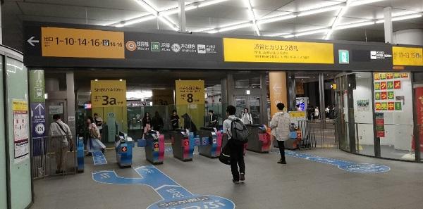 渋谷駅のヒカリエ2改札