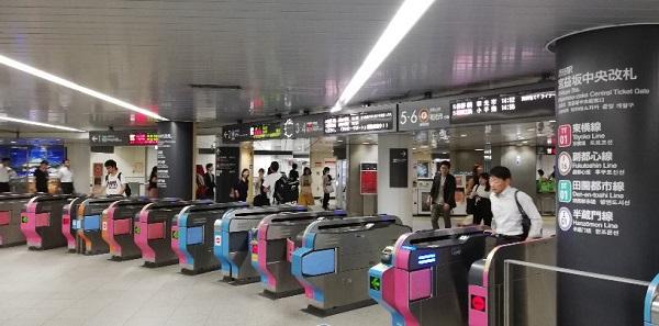 渋谷駅、東横/副都心線の宮益坂中央改札