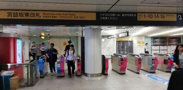 渋谷駅の東横/副都心線、宮益坂東改札