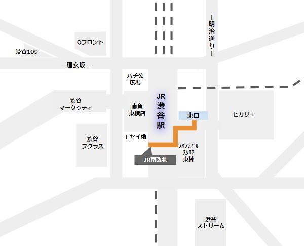 渋谷駅の1F通路の位置(西口、東口間)