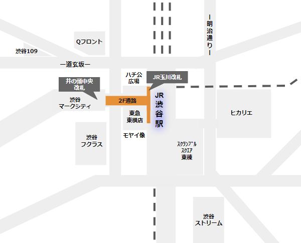 渋谷駅の通路(玉川改札と井の頭線を結ぶ通路)