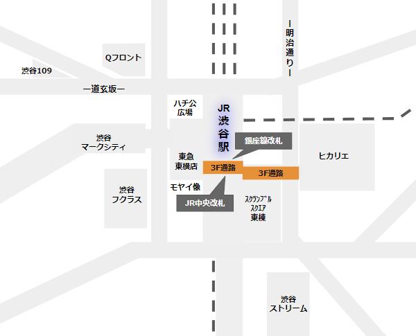 渋谷駅の通路(JR中央改札とヒカリエを結ぶ通路)
