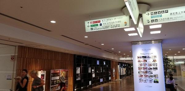 渋谷マークシティ内のナビ看板