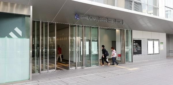 渋谷スクランブルスクエアの東棟入り口(南側)
