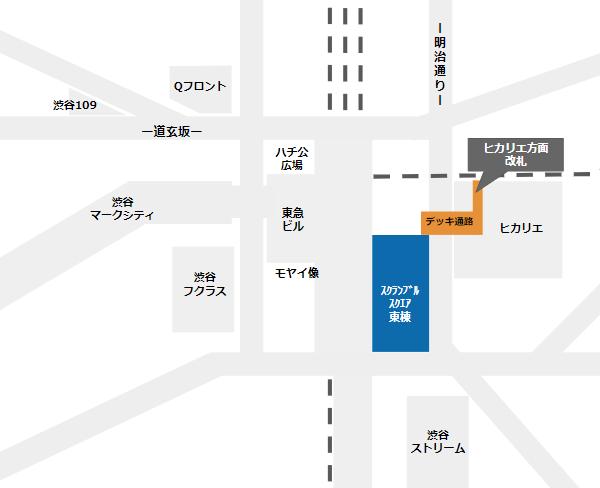 渋谷スクランブルスクエアへの行き方(銀座線ヒカリエ方面改札から)