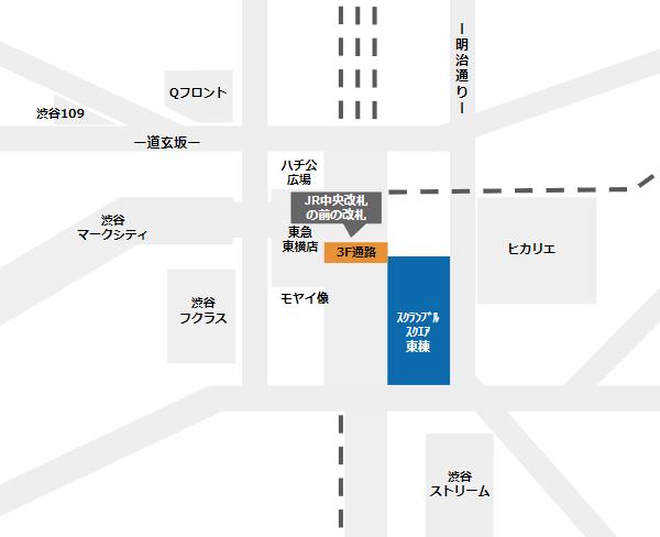 渋谷スクランブルスクエアへの経路(銀座線の降車専用改札から)