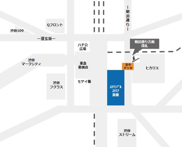 渋谷スクランブルスクエアへの行き方(銀座線明治通り方面改札から)
