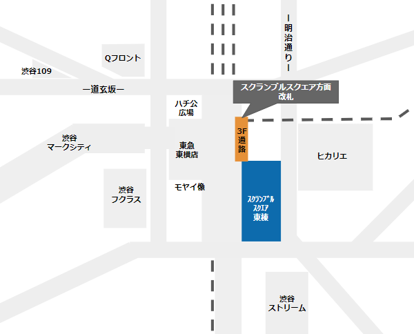 渋谷スクランブルスクエア行き方(銀座線スクランブルスクエア方面改札から)